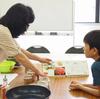 夏休みコラボ【無添加ソーセージ作りでハーブを学び、手作りブックにまとめよう!】開催レポ
