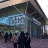 【韓国2018】#10 ドラサン駅とか