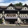 【いつもと違うことしよう】軽井沢IZUTSUYAで2500円ランチ