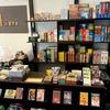 【お店】東京都足立区北千住『ボードゲームショップ&プレイスペース 天晶堂』
