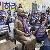 釜山の日本総領事館前に少女像を設置しようという話の件