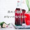 【ドラマ】コウノドリ 第2シリーズ 第9話 ネタバレ どこも責められないってつらい