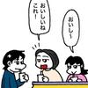 No.1311 裏切りのりんごジュース