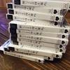 マジ?【悲報】高橋みなみがAKBのCDを大量買いし投票したメンバーがあまりにも酷すぎる©2ch.net