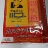 東武池袋のIKEBUKUROパン祭