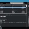Sienna Free そのに あんど VG-99 FloorBoad Beta 20210710
