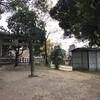 【福山の風景】備後護国神社・その3:隣接する二つの建物