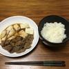 ミスト's キッチン笑 #9 牛すき煮 & 余談