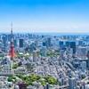 東京はNYやロンドンに比べ生活費は安上がり