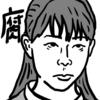 【邦画】『ヲタクに恋は難しい』感想レビュー--佐藤二朗は、世話になったからこそ福田雄一と袂を分かつべきではないか