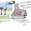 【免税・関税の最新情報】海外旅行先からのお酒の梱包方法とお酒にかかる税金情報