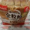 📛お菓子をあれこれ食べてしまう~* 黒砂糖はおいしい~*東京~長野~*