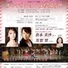 【バレエ公演】アトリエヨシノ20周年記念公演
