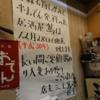 🇺🇸篤@青森市🇺🇸【金カムスタンプラリー】