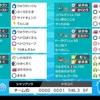 【S9 ダブル】最終43位 ドラコバ叩き
