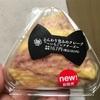 ミニストップ MINISTOP CAFE ふんわり包みのクレープ いちごレアチーズ 食べてみました