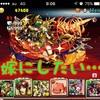 【パズドラ】緋炎の雲海都市10階(最上階)バステト×ディアブロスでノーコンクリア!