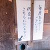田舎ならではの野菜の仕入れ方。新鮮採れてのナスときゅうりが4個で100円!
