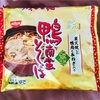 【実食!】日清の『鴨南蛮そば』は冷凍食品なのに上品で美味しいのでオススメ!