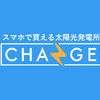宮崎県三股町1号発電所の売電収入の分配予定日について