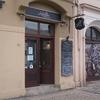 Aubergine(オーベジーン):プラハイラン(ペルシャ)料理レストラン   [UA-125732310-1]