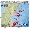 2016年12月31日 02時47分 宮城県中部でM3.3の地震