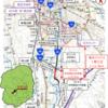 栃木県 一般国道293号 楡木バイパス1期工区の供用を開始