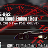 TYPE-962 Camino Ring 1 Hour ☆ レース結果