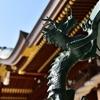 全国唯一の八方除の守護神として約1600年の歴史を持つ寒川神社を紹介 (Samukawajinjya, Kanagawa)