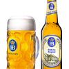 新宿東口にドイツビール「ホフブロイ」を楽しめるお店がオープン