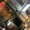 【八重洲】ふくべ:日本酒よりどりみどり、好みの肴で小一時間の別世界