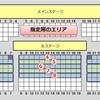 「雨のピアニスト」はお好き? 2017/07/02 夜 手をつなぎながら公演-栗原紗英生誕祭