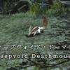 【FF14】 モンスター図鑑 No.098「ディープヴォイド・ドーマウス(Deepvoid Deathmouse)」