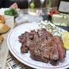 結婚記念日のお祝いおうちディナーに絶品牛たんステーキ!