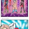 ここまでのキュウレンジャー&仮面ライダービルドは⁉︎~ニチアサ7時8時台最終回~