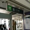 香港で大仏みてきました。