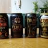 黒ビール、ホッピー、そして日本酒