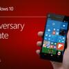 Microsoft、Windows 10 Mobile向けWindows 10 Annivesary Updateを正式リリース。(※MADOSMA Q601Aに適用すると不具合が発生します。)
