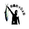 【チームお魚わっしょい結成】無人島でコロナ自粛してます