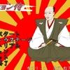ALIENWARE ZONEで俺の紹介コラム『ローション侍』が公開!