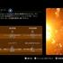 【STAR WARS : スコードロン】プラチナトロフィー取得ガイド