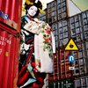 もっとたくさんあいにいらしてください――椎名林檎「ちょっとしたレコ発2014 ~大阪港へ逆輸入~」