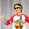 【日記】BtoB?(11/18)