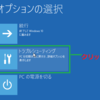 Windows10 xinput1_3.dll エラー