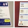 第48回日本腎臓学会東部学術大会市民公開講座
