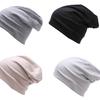 妊婦シンプルニットキャップ 抗がん剤 コットン帽