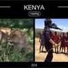 『🇰🇪《世界まとめ③》ケニアに2ヶ月間滞在して感じたこと(マサイ族・サファリ)🇰🇪』