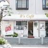 川口「B's Cafe Casual restaurant& Sweets(ビーズカフェ カジュアルレストランアンドスイーツ)」