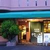 【オススメ5店】日野・芥見・各務原(岐阜)にある鉄板焼きが人気のお店