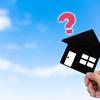 駅近と駅遠の賃貸住宅の考察。家賃を3倍にして手に入れたもの失ったものとは?
